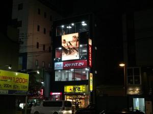 夜になると上新庄の街を照らしてくれます!
