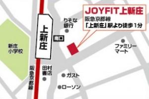 JOYFIT24上新庄