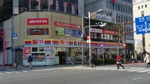 JOYFIT24神保町