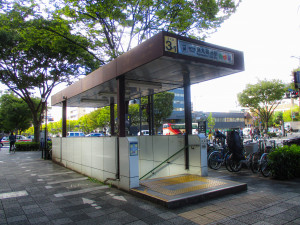 駅近‼徒歩1分