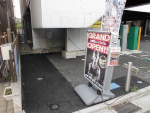 専用駐輪場を完備