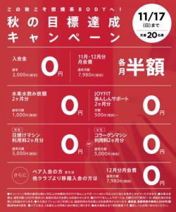 kawasaki11zenhan