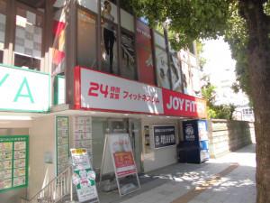JOYFIT24吉祥寺