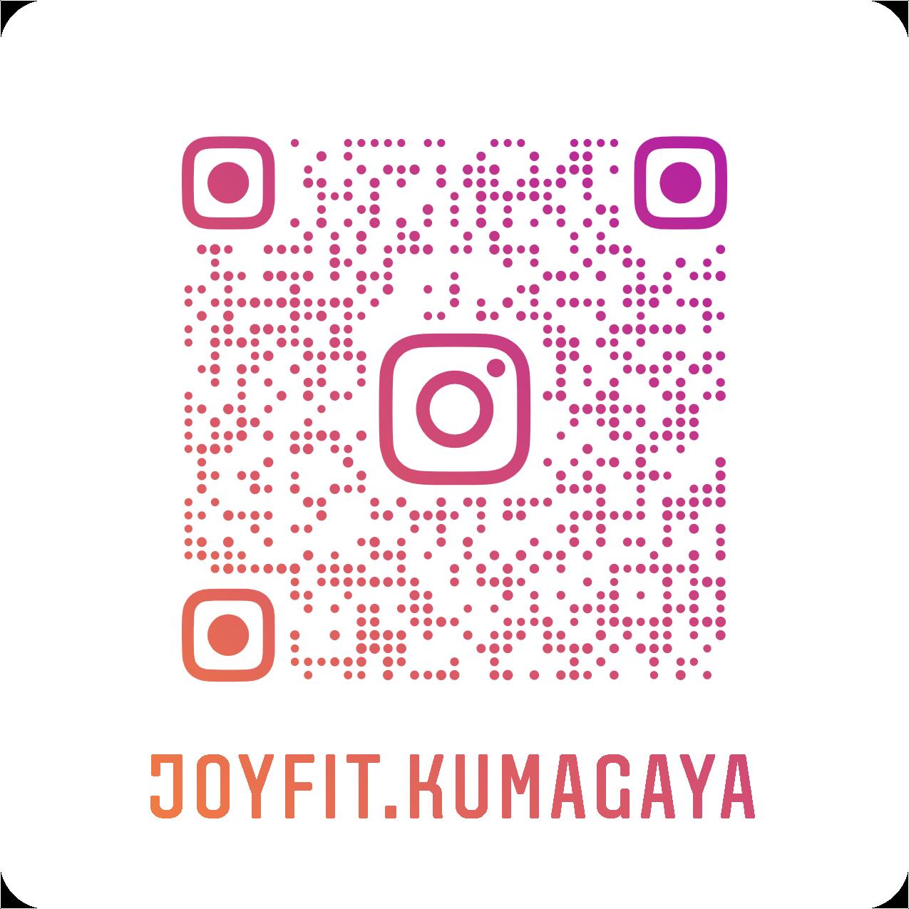 JOYFIT熊谷公式Instagram フィットネスに関するものなど様々な投稿をしております♪