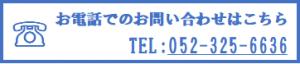 電話(黒川)