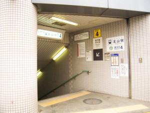 地下鉄徒歩1分‼
