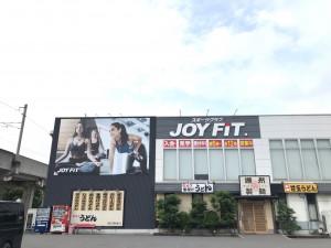 JOYFIT丸亀