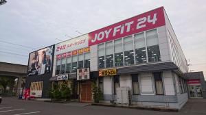JOYFIT24丸亀