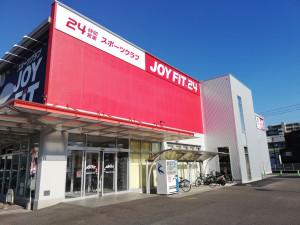 JOYFIT24真砂本町