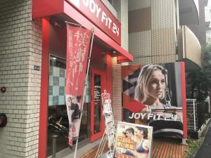 JOYFIT24目白 ANNEX