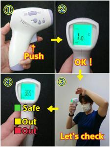 体温測定にご協力ください。