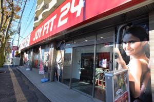 JOYFIT24南与野