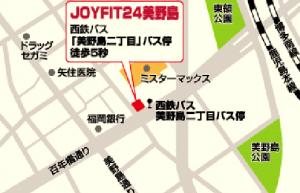 JOYFIT24美野島