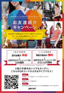 三ノ輪 紹介