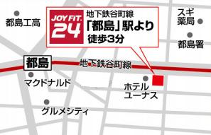 JOYFIT24都島本通Plus+