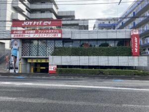 JOYFIT24向ヶ丘遊園