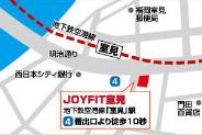JOYFIT24室見