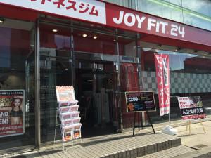JOYFIT24武蔵浦和
