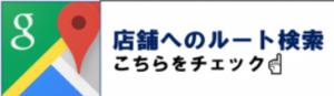 スクリーンショット (35)