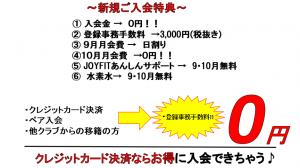 9gatu