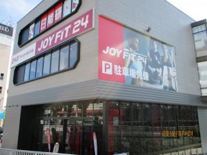JOYFIT24名古屋新瑞橋