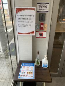コロナ対策~出入口~