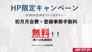 スクリーンショット 2020-09-19 18.21.33