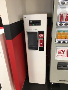 1F 3F 自動販売機と水素水サーバー