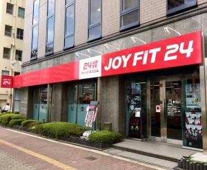 JOYFIT24なんば元町