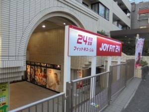 JOYFIT24根津