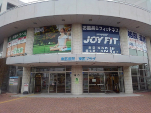 JOYFIT新潟東区役所