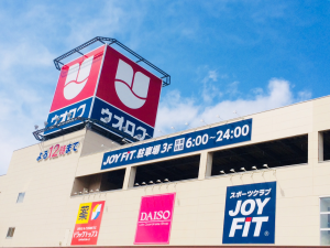 JOYFIT新潟長岡日赤