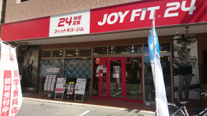 JOYFIT24西新