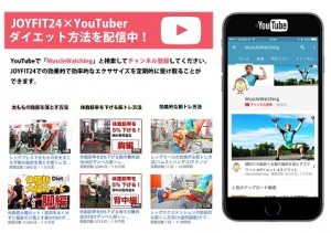 高稲さん宣伝物 (1)