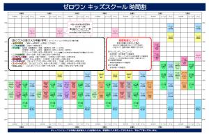 202101プログラム