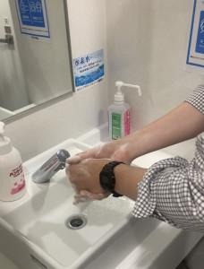 手洗いによる消毒にご協力お願い致します