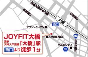 JOYFIT24大橋