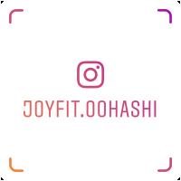 JOYFIT24大橋 Instagram お得な情報やイベント情報、 トレーニング情報を発信していきます! フォロー&応援お願い致します♪
