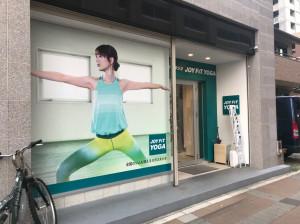 JOYFIT YOGA 名古屋大曽根