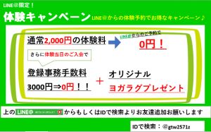 スクリーンショット 2018-05-11 17.59.53