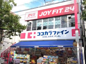 JOYFIT24尾山台