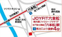 JOYFIT24六本松