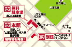 JOYFIT24山王公園前ANNEX