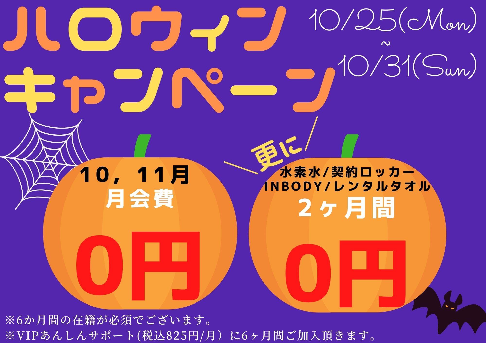 JOYFIT24札幌北24条駅