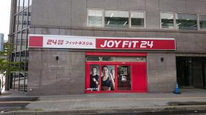 JOYFIT24札幌駅北口ANNEX