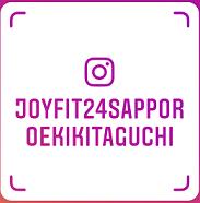 店舗公式Instagram フォローよろしくお願いします!