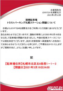 2021-02-13 (2)