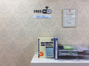 FREE Wi-Fi & お客様の声