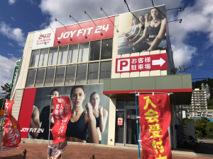JOYFIT24札幌川沿