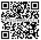 携帯でもJOYFITの情報がみることが出来ます。